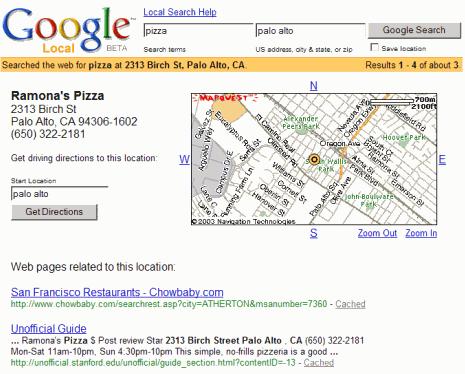 Google Maps, 2004