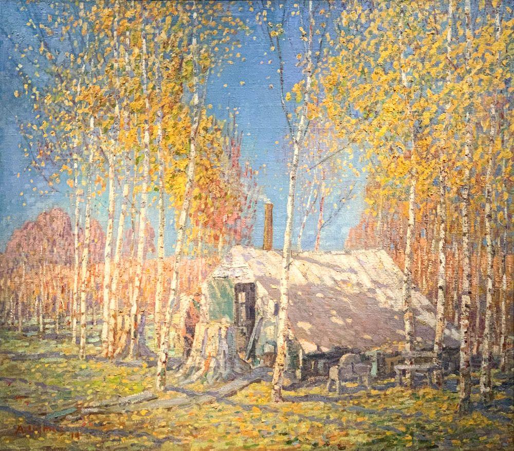 Arthur Lismer: The Guide's Home, Algonquin