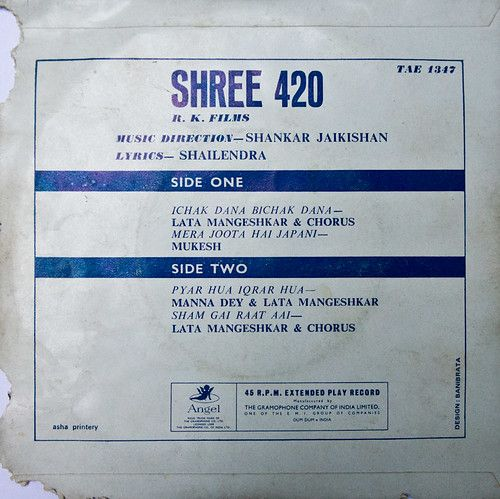 Track listing on a 7-inch 45 RPM LP