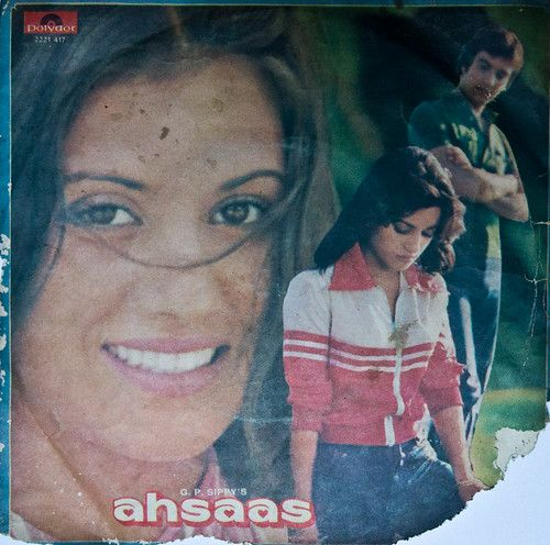 "Ahsaas - our first record - a 7"" 45 RPM EP"