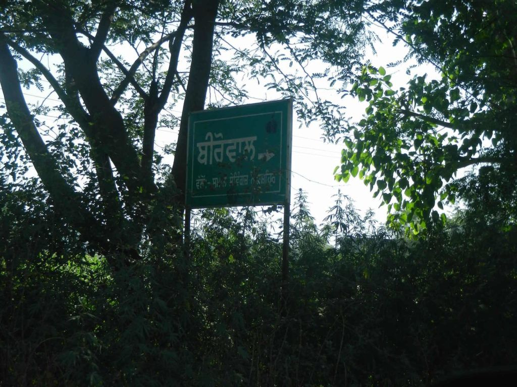 NRI HousesBirowal2