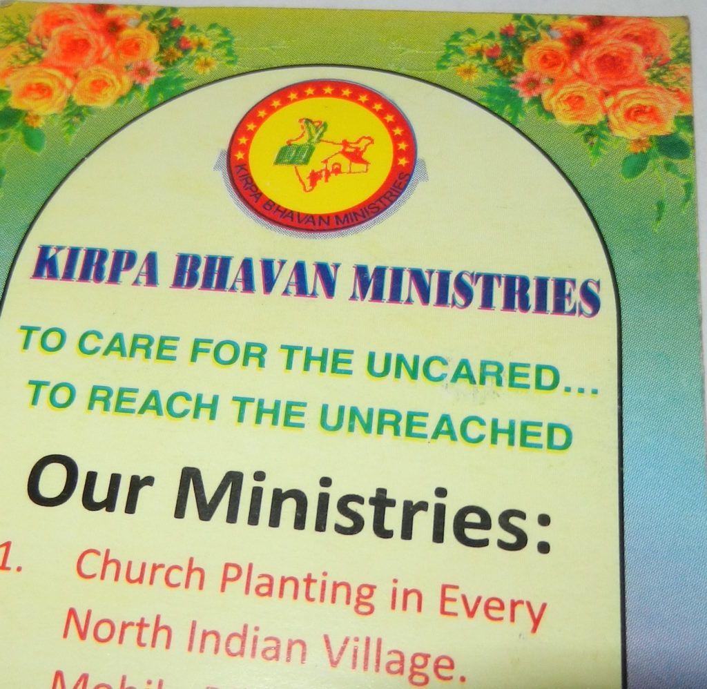 kirpa-bhavan-ministries