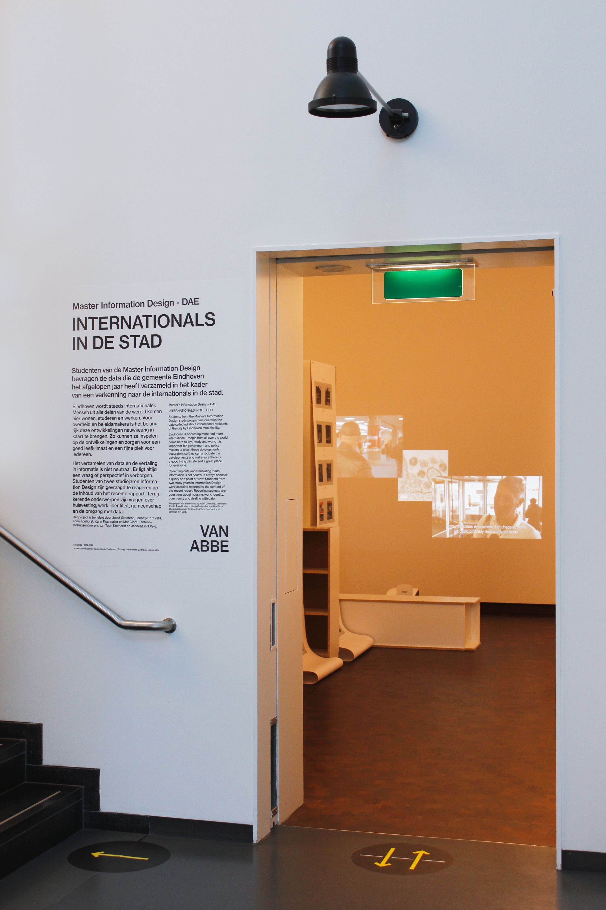 Entrance to the exhbition