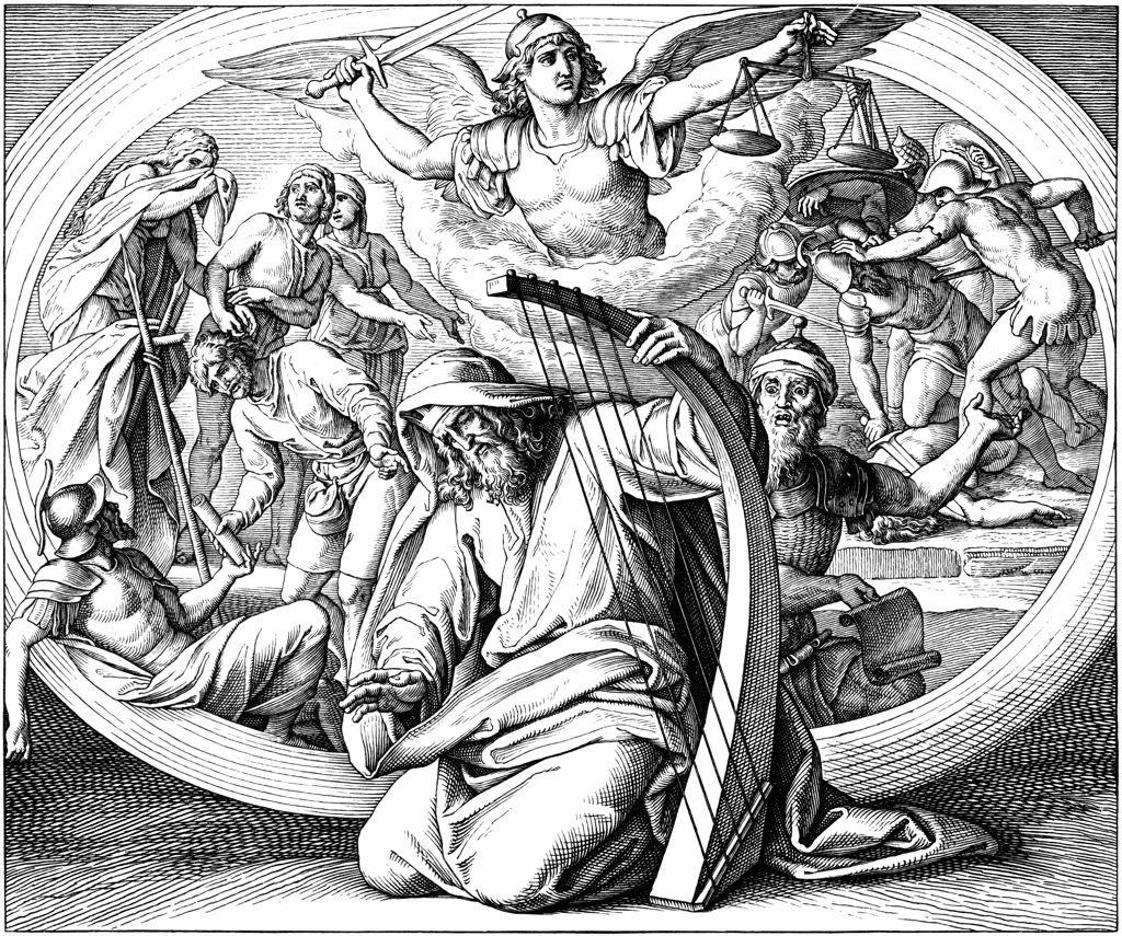 The Psalmist David: Repentance