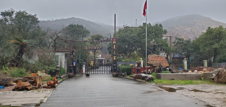 communal family gate shengsi