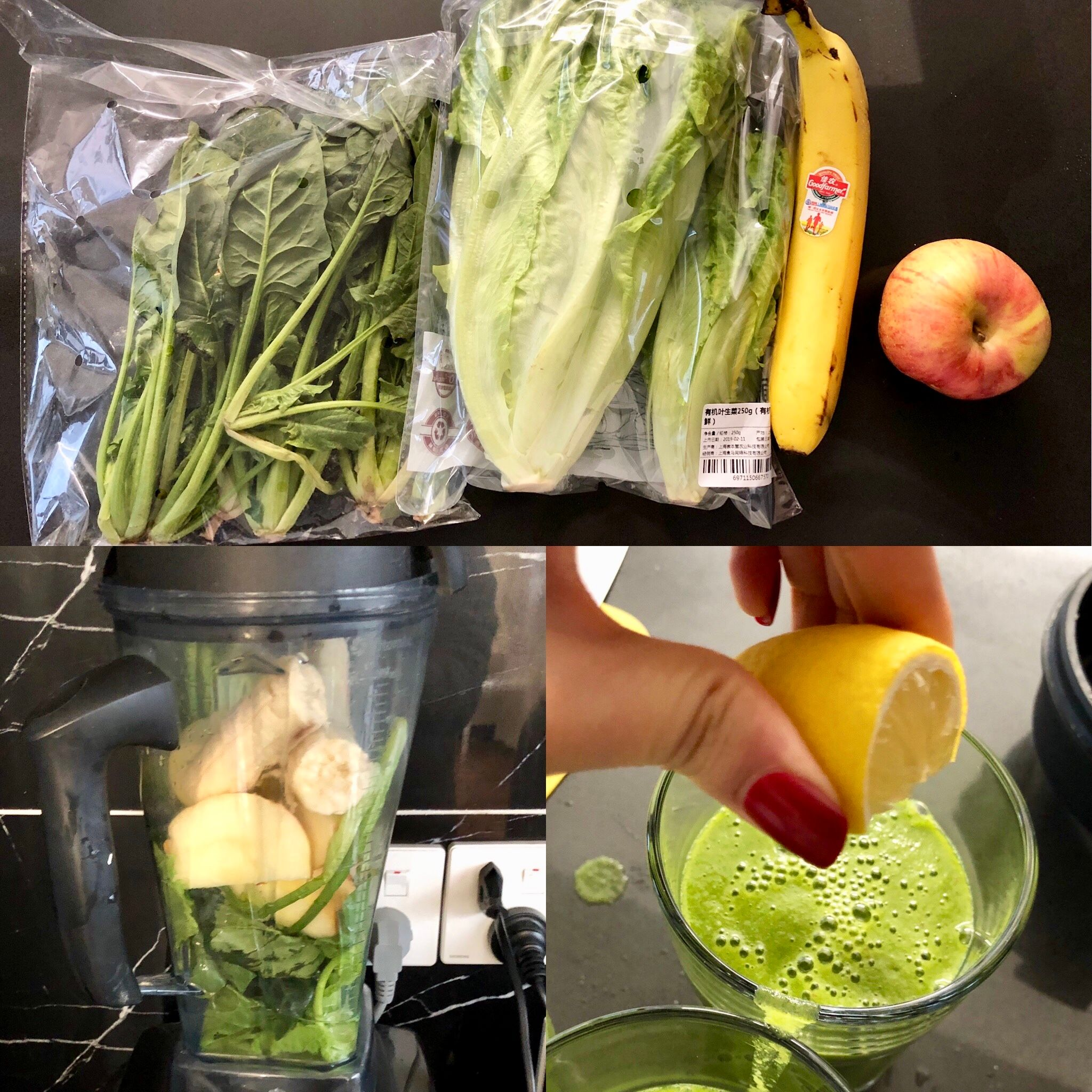 green smoothie - riyuehaoting