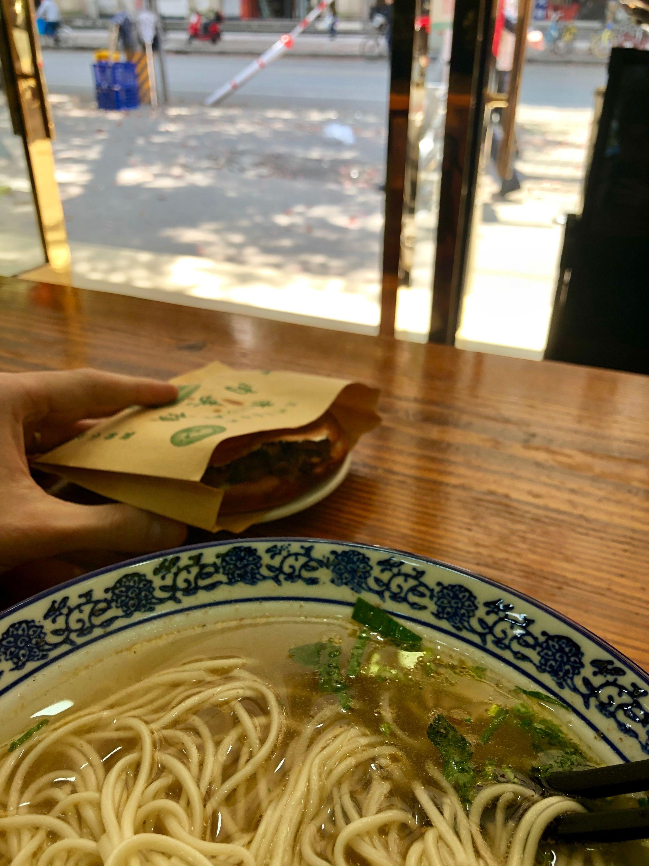 comfort food - shanghai international studies university