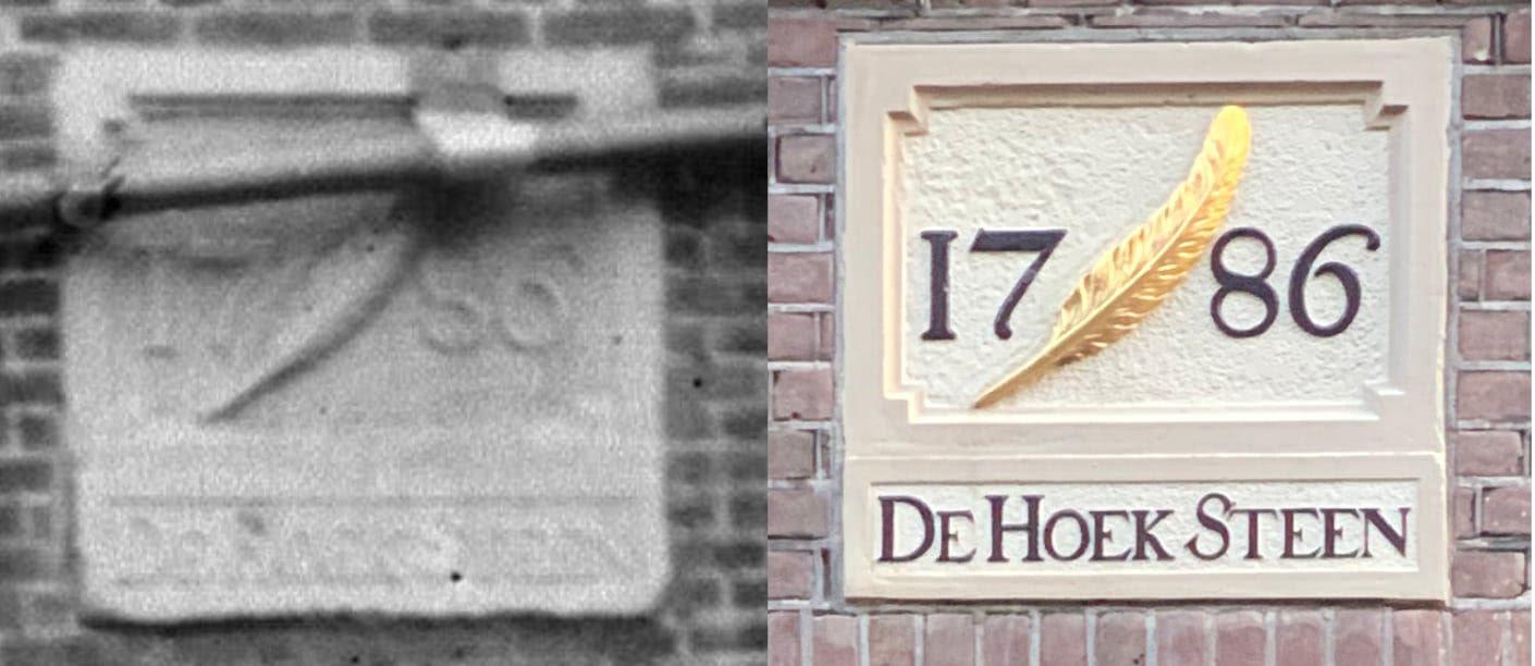 Gable Stone: 1786 - De Hoek Steen