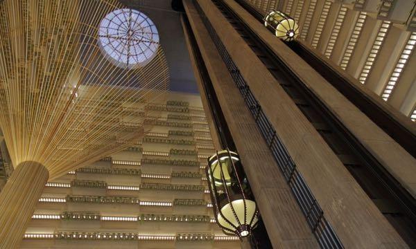 Atlanta Hyatt Regency