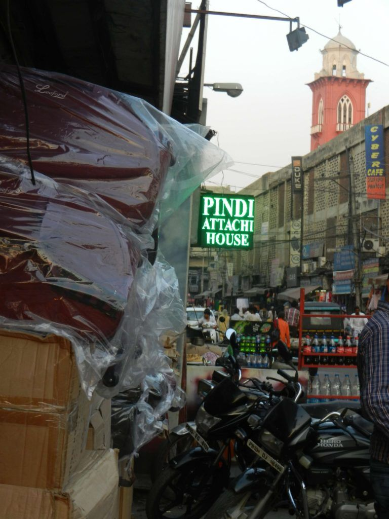 Pindi Attachi House