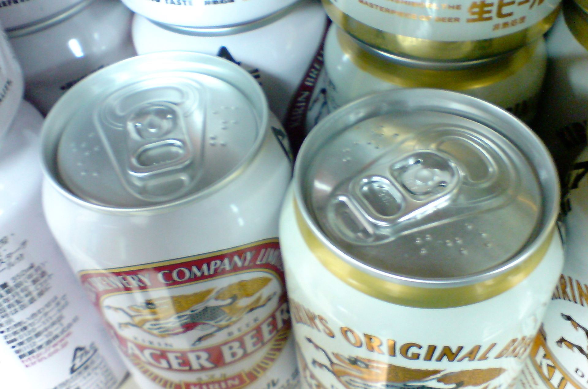 Markings on beer cans