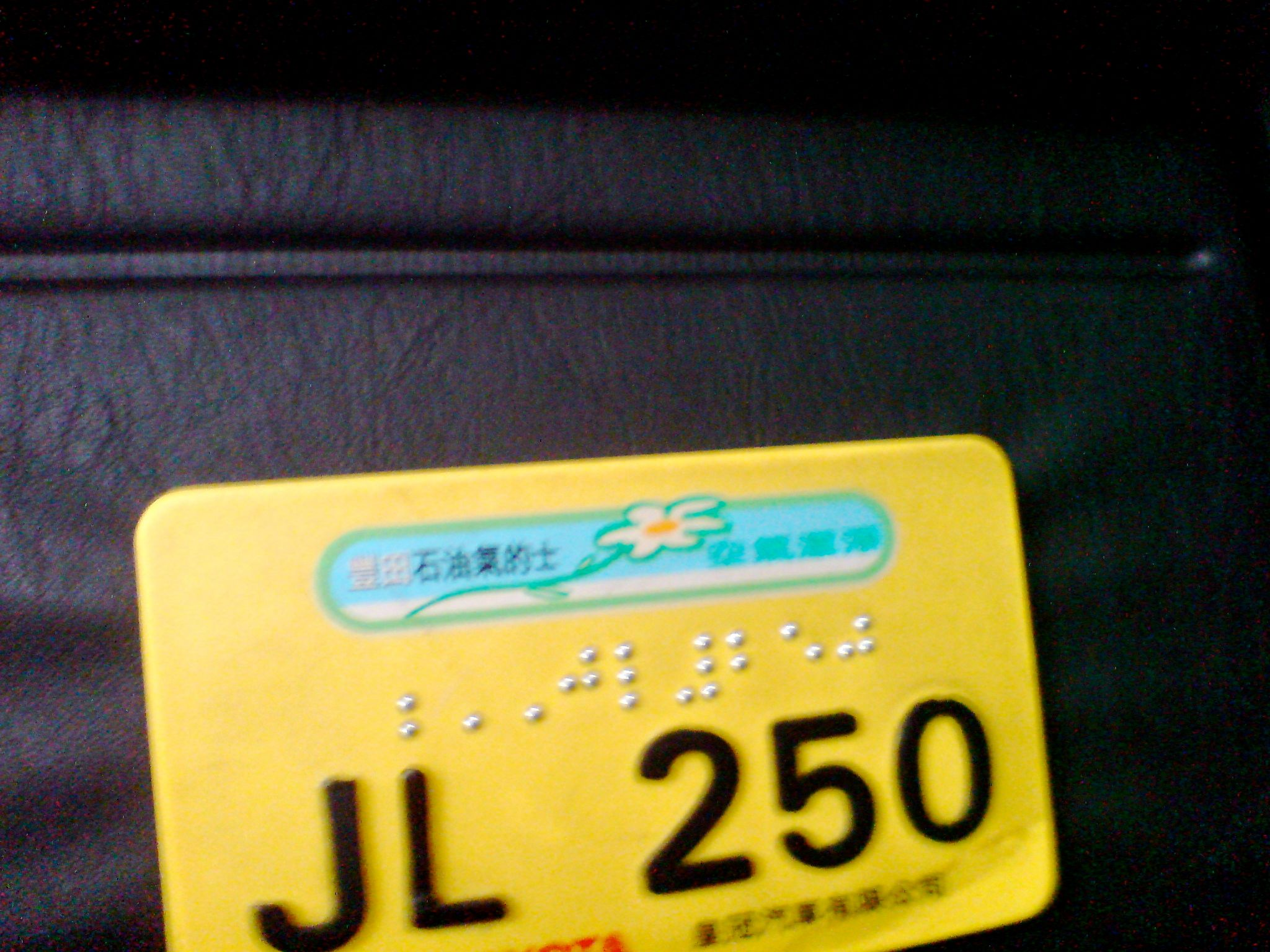 Hong Kong taxi braille markings