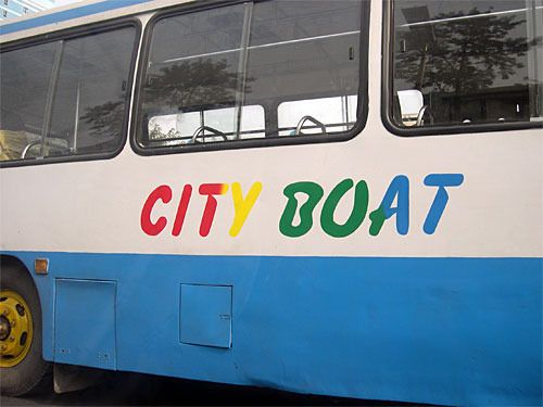 City Boat