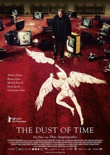 Η Σκόνη του Χρόνου (The Dust of Time)