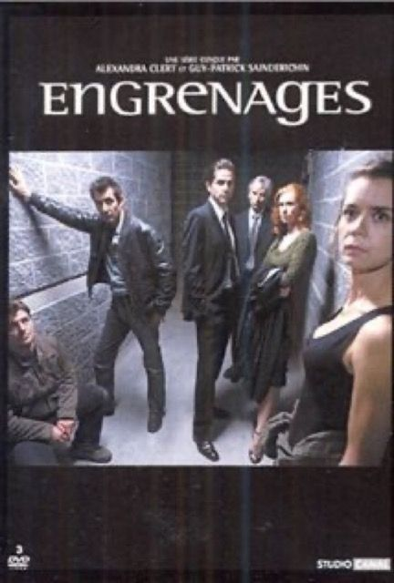 Engrenages (Spiral)
