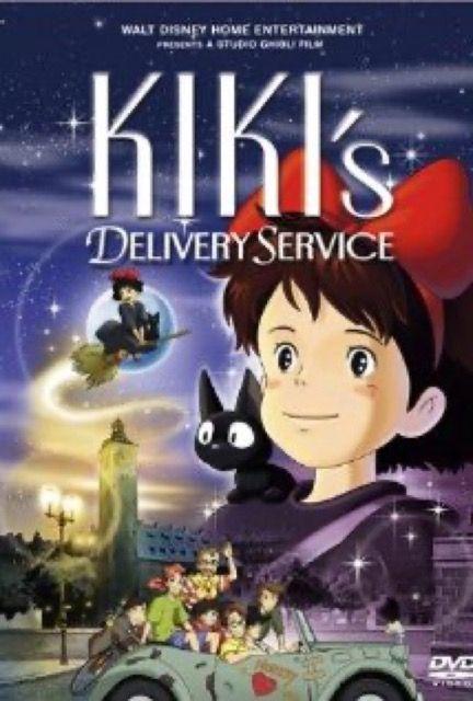 Majo no takkyûbin (Kiki's Delivery Service)
