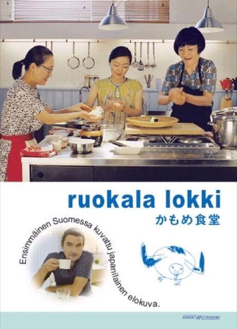 Ruokala Lokki (Seagull Café)