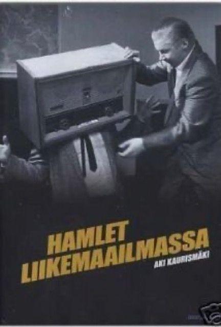 Hamlet liikemaailmassa (Hamlet Goes Business)