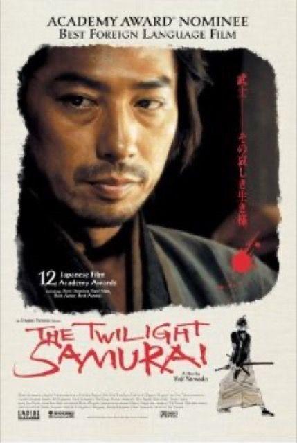 Tasogare Seibei (Twilight Samurai)