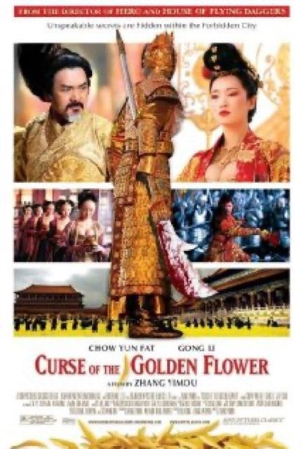 Man cheng jin dai huang jin jia (Curse of the Golden Flower)